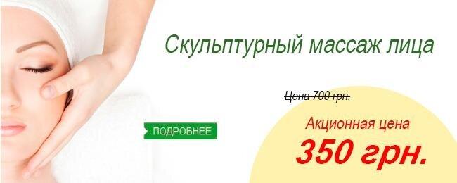Ставрополь 1 я поликлиника номер телефона