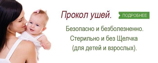 Вебрегистратура в красноярске запись к врачу 7 поликлиника