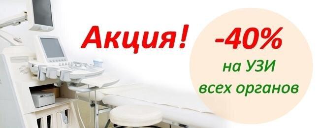 Поликлиника мгоб 62 онкологический